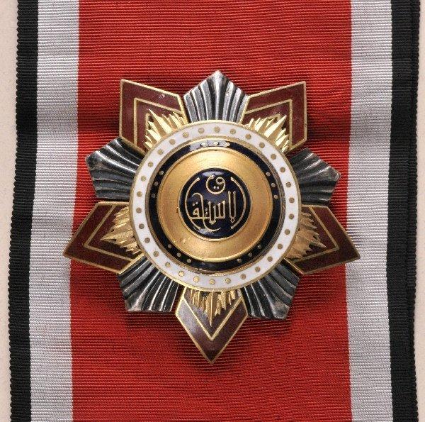 Egypt - Order of Independence (Al-Istiqlal-Orden), Set