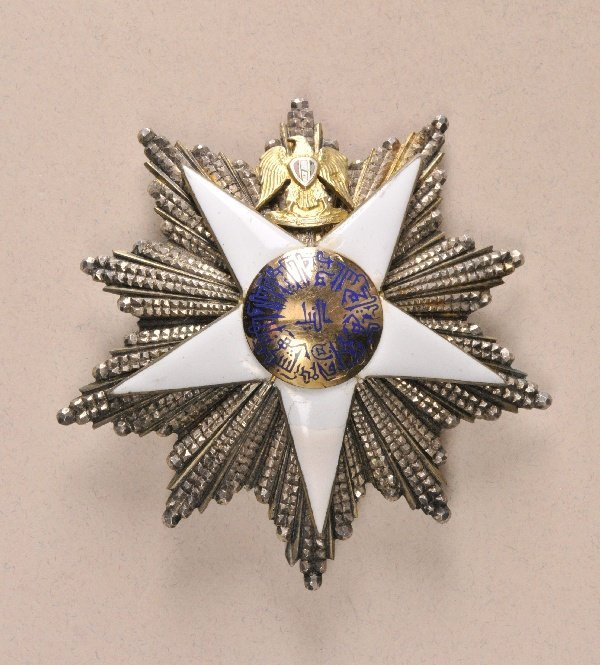 Egypt - Order of the Nile, 6. model (since 1984), 1. cl