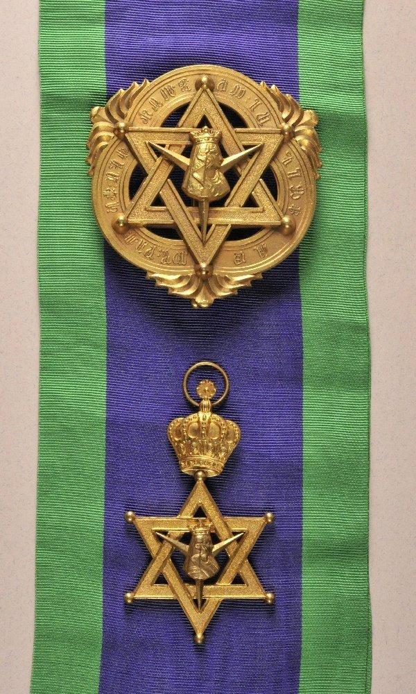 Ethiopia - Order of the Queen of Saba, 2. type, Grandcr