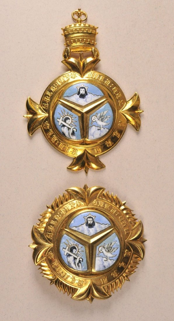 Ethiopia - Order of the Holly Trinity, Grandcross Set.