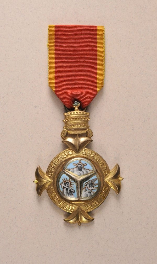 Ethiopia - Order of the Holly Trinity, knights cross.