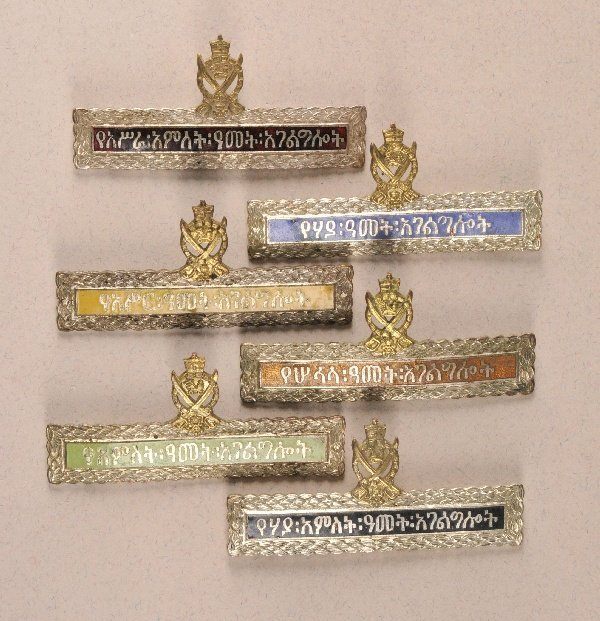 Ethiopia - Collection of 6 Long Service Clasps of the A