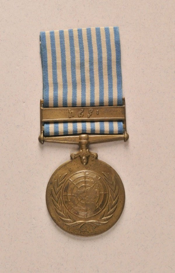 Ethiopia - United Nations: Korea-War-Medal, issue in am