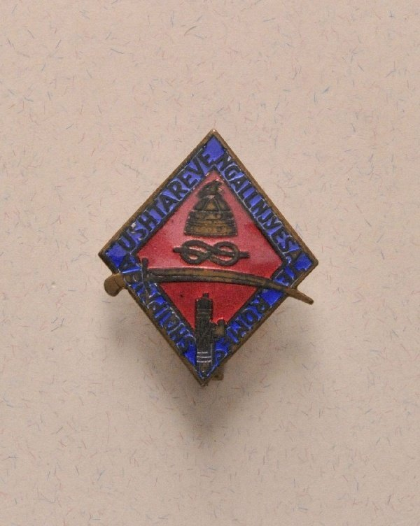 Albania - Badge for the fashistic soldiers association.