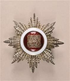 Zanzibar - Order of the Bursting Star, 4. model (1893),
