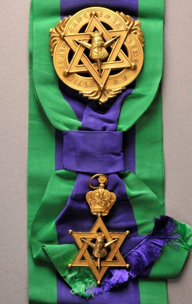 Ethiopia - Order of the Queen of Saba, 2. type, Grand