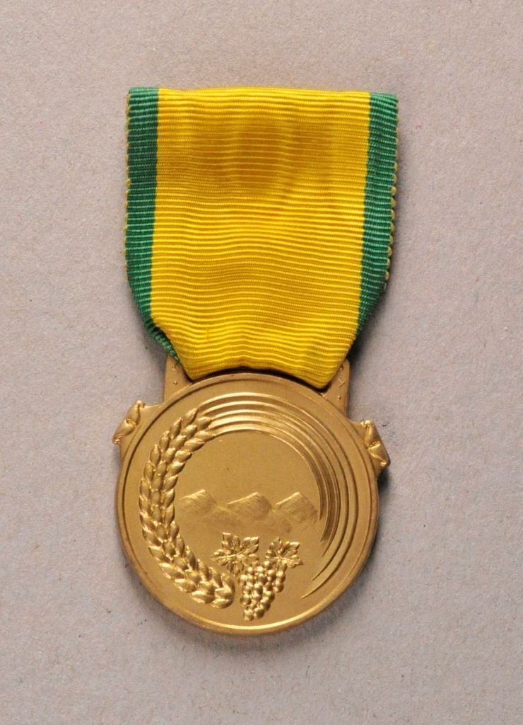 Afghanistan - Medal for Services to Agriculture.