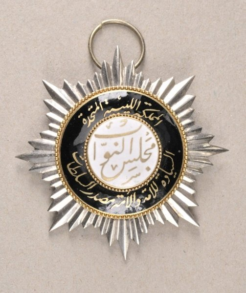 Egypt Decoration for deputed of the moot (1958-1981).