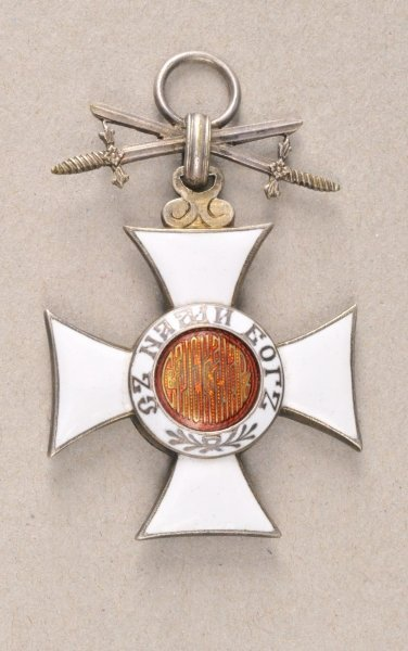 Bulgaria St. Alexander Order, 4. class with swords on