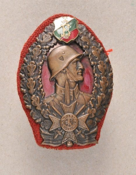 Bulgaria Infantery-Badge, 3. grade.