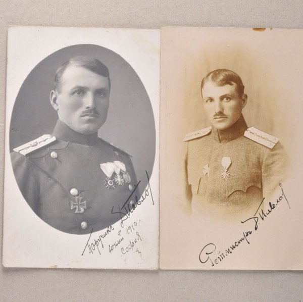 Bulgaria Lot of 2 photos of decorated officers.