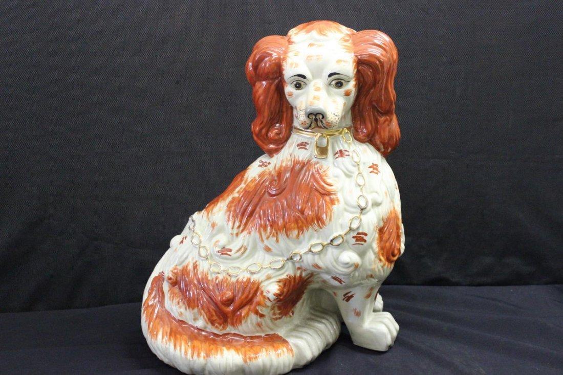 20: MOST UNUSUAL PORCELAIN DOG WITH GREAT GLAZED FINISH