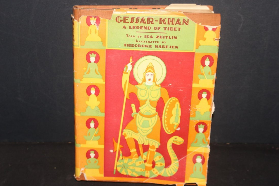 GESSAR KHAN A LEGEND OF TIBET TOLD BY EITHER ZEITLIN