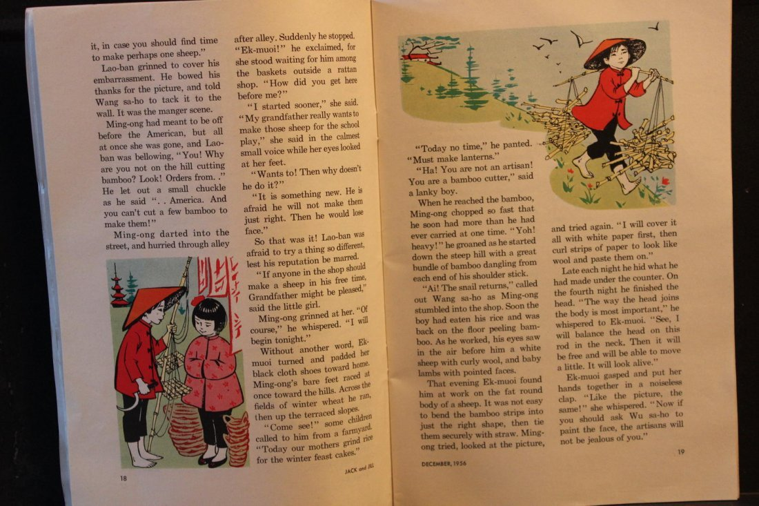 JACK AND JILL DECEMBER 1956 NEAR MINT CONDITION - 6