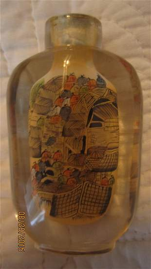 VERY RARE BLOWN GLASS AROUND 2 SIDED ORIENTAL CARVED OR