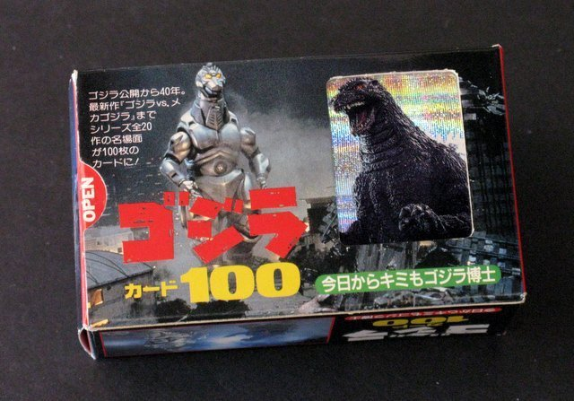 GODZILLA DELUXE BOXED CARD SET FROM JAPAN - 1993 - 100