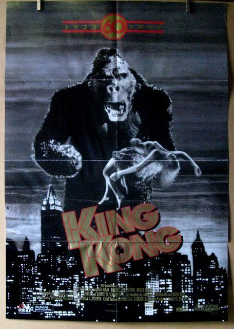 KING KONG - 60th ANNIVERSARY VIDEO POSTER - Turner Home