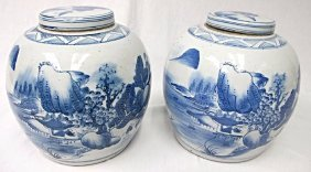 """Pair Asian Blue & White Porcelain Lidded Jars, 9"""" tall"""