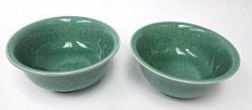 Pair Antique Replica Chinese Porcelain Decorative Bowls
