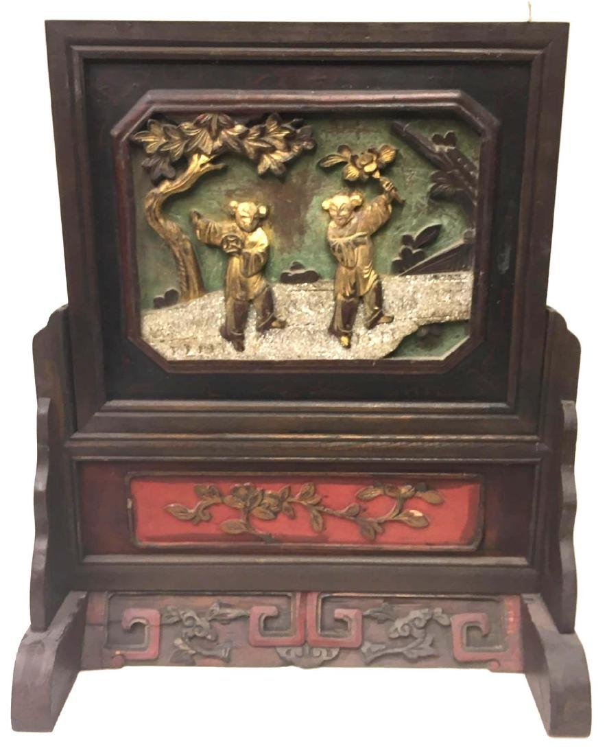 Wooden Oriental Carved Screen