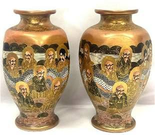 Antique Pair Of Of Satauma Porcelin Vases