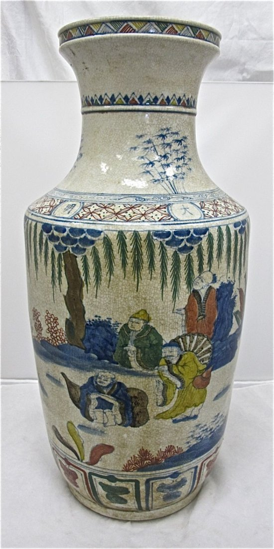110: Porcelain Vase, Ming Dynasty,China (1368-1644)