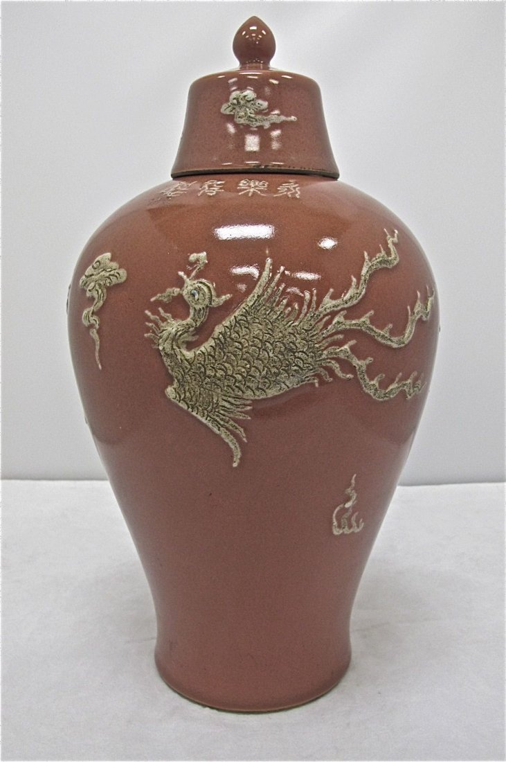 111: Dragon and Phoenix Vase, Ching Dynasty (1736-1795)