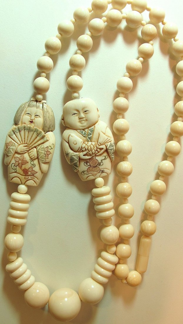 18: Carved Ivory Beaded Necklace