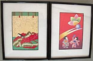 """Two (2) Framed Japanese Character Paintings, 8""""x10"""""""