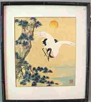 "Asian Watercolor Depicting a Crane, Signed 13""x15"