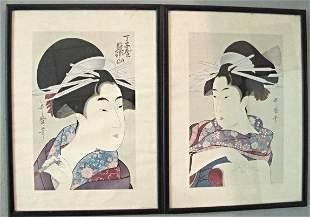 "Pair of Asian Prints Depicting 2 Geisha's, 13 1/2""x18"