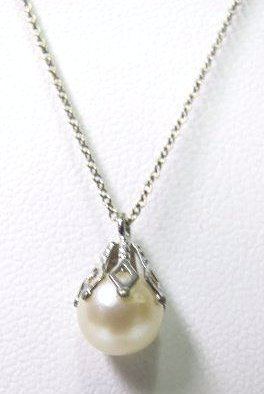 14K White Gold Pearl Drop Necklace, Pearl Measures 8mm,