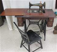 Singer Treadle Sewing Machine. This is an antique