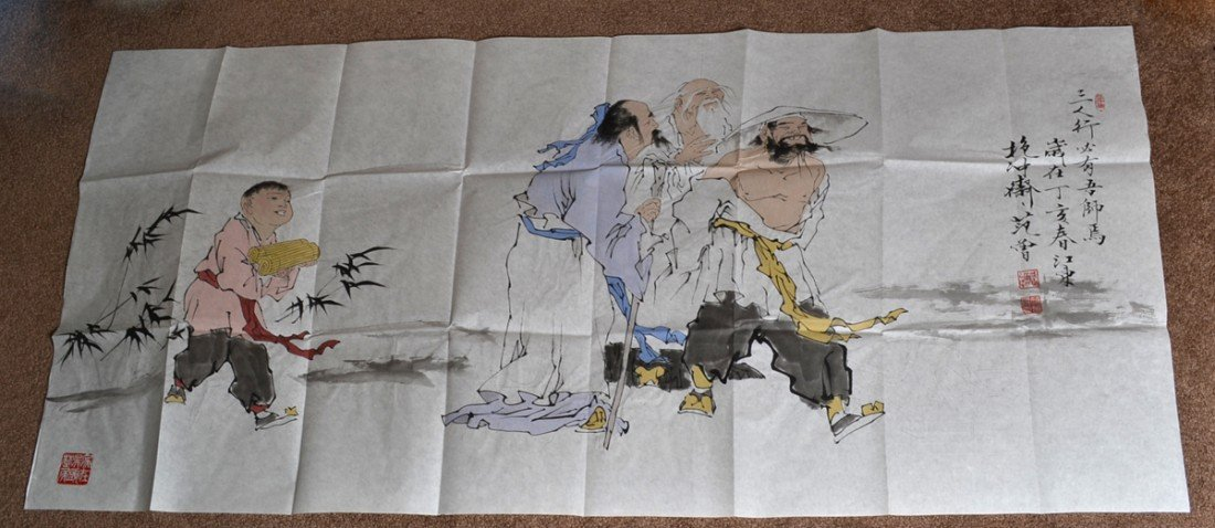 107: FAN ZHENG PAINTING WITH CERTIFICATE