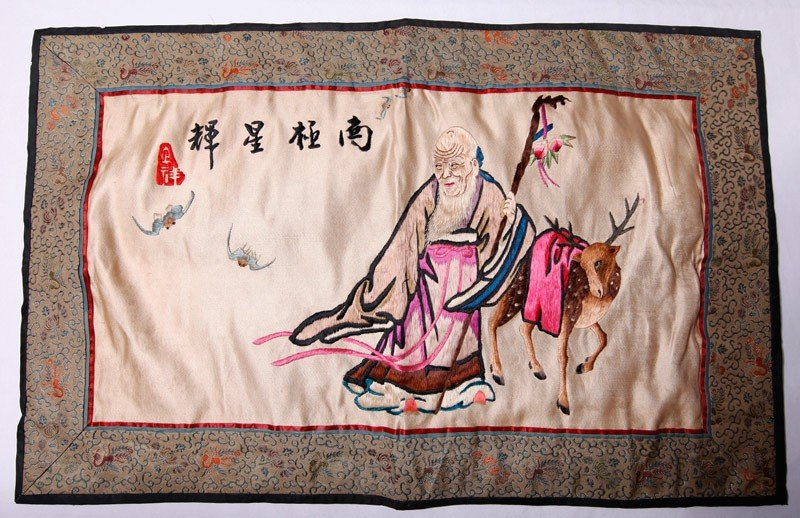 2: JAPANESE SILK EMBROIDERED PANEL