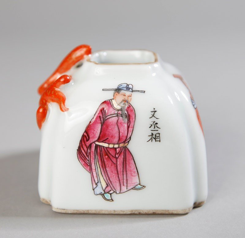 7: FOUR SIDED PORCELAIN WATER POT