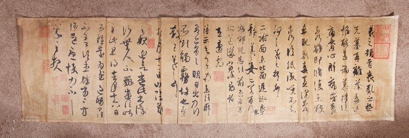 14: CHINESE CALIGRAPHY PAINTING
