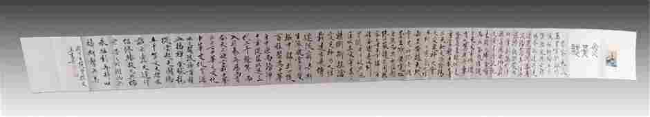 131: CHINESE PAINTING SIGNED FAN ZHENG