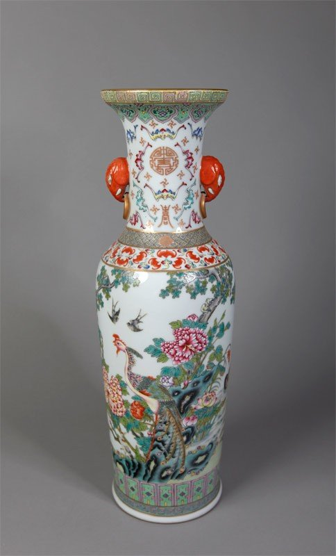 1: CHINESE ENAMELED FAMILLE ROSE VASE WITH HANDLES