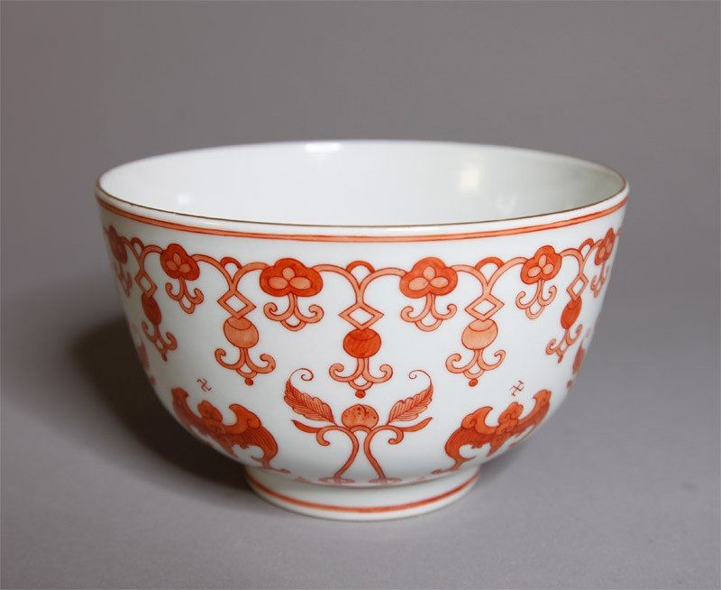 6: CHINESE RED AND GILT PORCELAIN BOWL