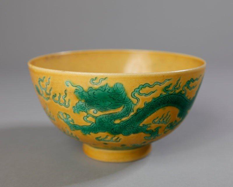12: CHINESE SAFFRON MOLDED PORCELAIN BOWL