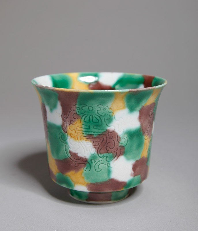 13: CHINESE PORCELAIN TEA CUP