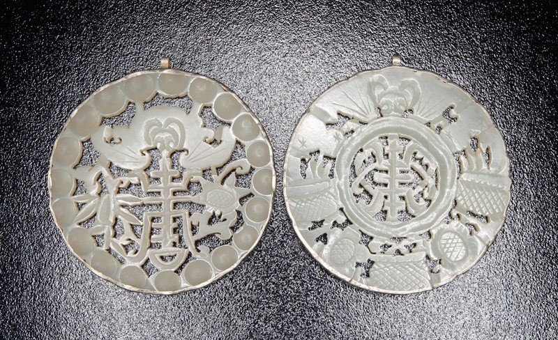 23: 2 CHINESE MOUNTED JADE PLAQUES