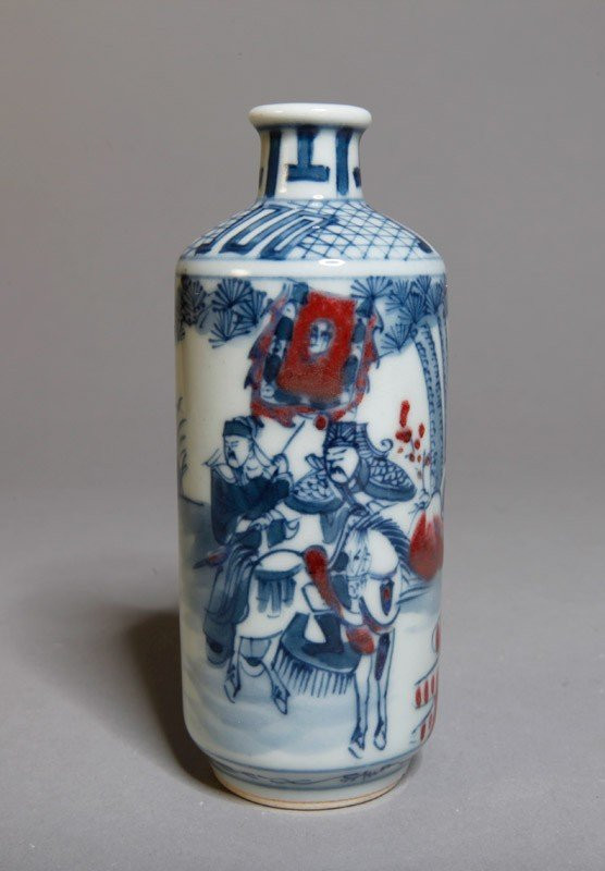 416: CHINESE BLUE & RED SNUFF BOTTLE
