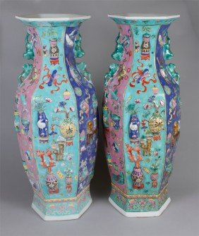 1: PAIR OF CHINESE FAMILLE ROSE VASES