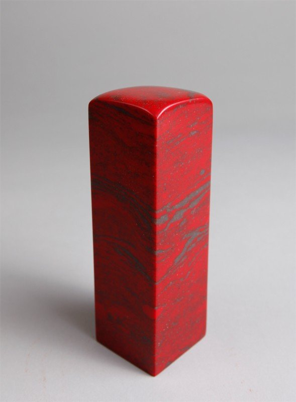 5: CHINESE CHICKEN BLOOD SOAPSTONE SEAL