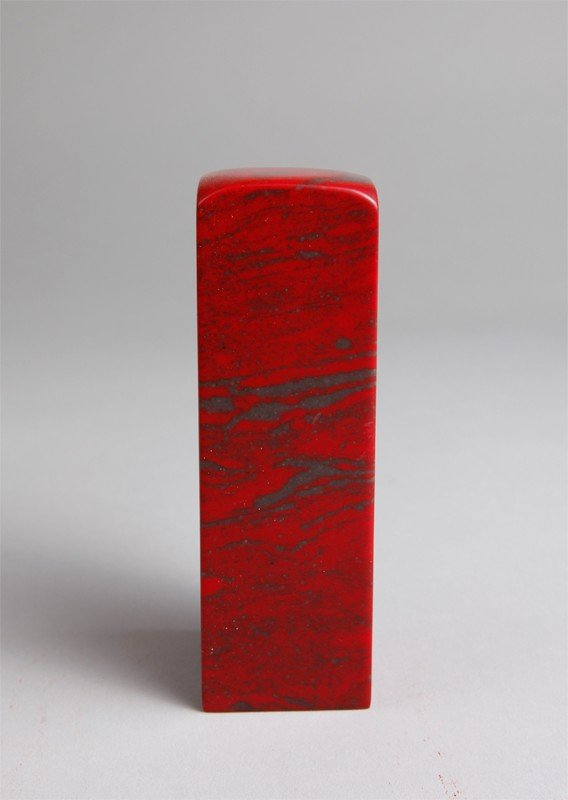 5: CHINESE CHICKEN BLOOD SOAPSTONE SEAL - 2