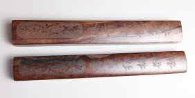 10: PAIR OF CHINESE TAN WOOD SCROLL WEIGHTS