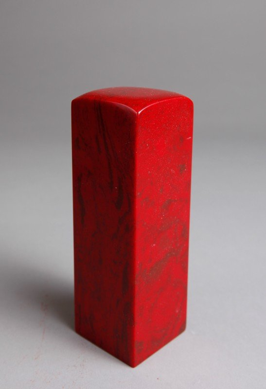 11: CHINESE CHICKEN BLOOD SOAPSTONE SEAL - 2