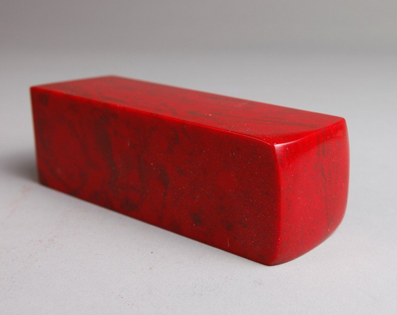 11: CHINESE CHICKEN BLOOD SOAPSTONE SEAL - 3